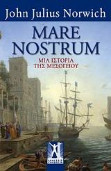 Mare Nostrum-0