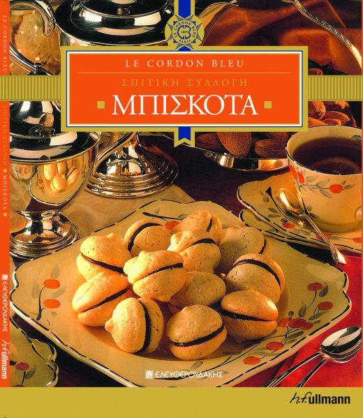 Μπισκότα-0