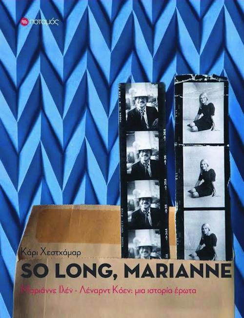 So long, Marianne-0