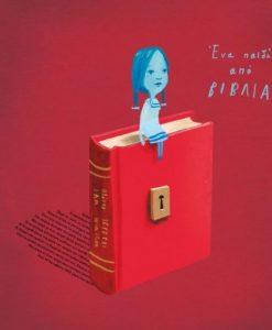 Ένα παιδί από βιβλία-0