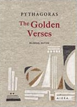 The Golden Verses δίγλωσση έκδοση -0